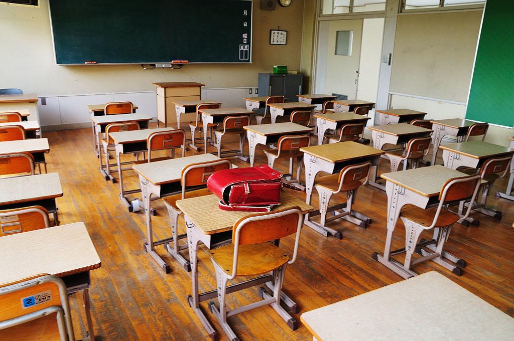 1024px-Heiwa_elementary_school_18